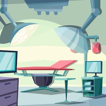 수술실. 응급 클리닉 병원 인테리어 수술대 수술 만화 그림