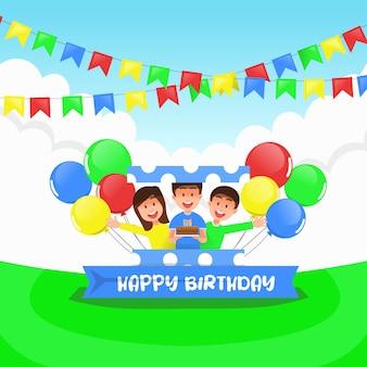 Сюрприз концепция на дне рождения