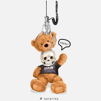 Лозунг-сюрприз с головой черепа куклы-медведя и иллюстрацией машины для ползания