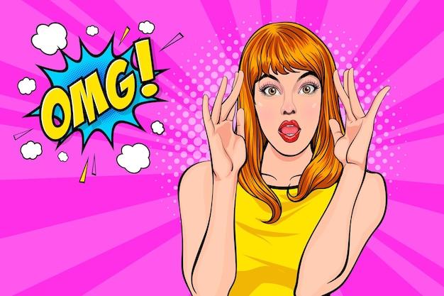 口を開けて驚いた女性ポップアートレトロコミックスタイルのカラフルなベクトルの背景。