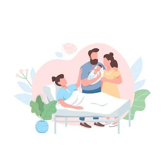 이성애 커플 플랫 컬러 얼굴이없는 캐릭터와 대리 엄마. 신생아와 아내와 남편. 웹 그래픽 디자인 및 애니메이션에 대한 대체 출산 격리 된 만화 그림