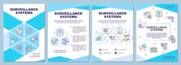 Шаблон брошюры о системах видеонаблюдения