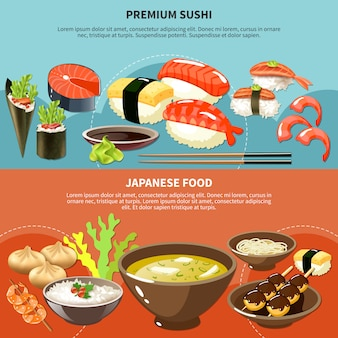 Набор баннеров для суши