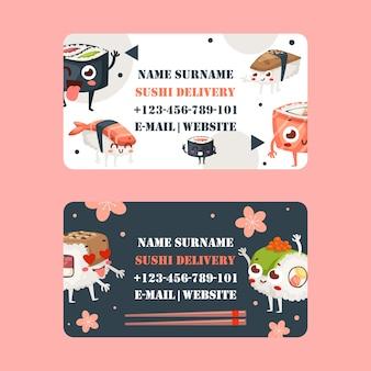 寿司バー名刺デザイン、イラスト。アジアの食品配達会社、伝統的な日本食レストラン。
