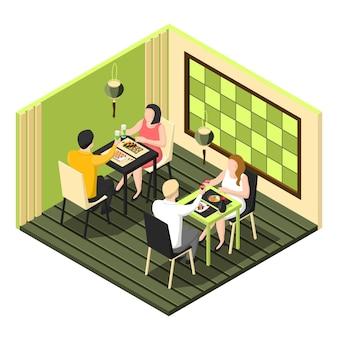 Состав суши-бара