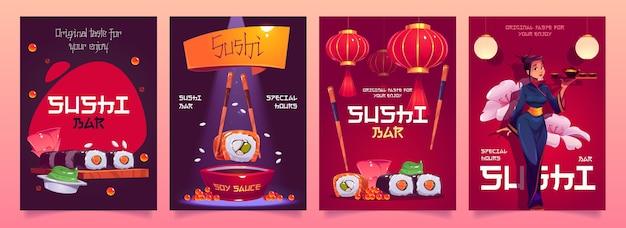 Листовки суши-бара с японской едой, красными азиатскими фонарями и официанткой в кимоно. мультяшный набор рекламных плакатов для кафе или ресторана с роллами, рисом и морепродуктами