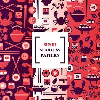 シームレスパターン、イラストの寿司アイコン。伝統的なアジア料理、シーフード、お茶のシンボル