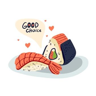 寿司。日本の食べ物。