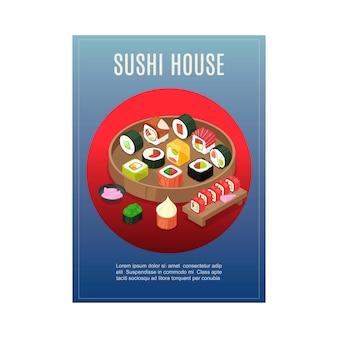寿司メニュー、日本家屋レストラン、イラストでアジア料理。ロール、魚、米、野菜、シーフードのバナーを描画します。