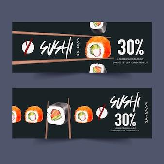 Баннер суши-ресторана