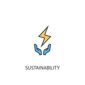 サステナビリティコンセプト2色の線のアイコン。シンプルな黄色と青の要素のイラスト。持続可能性の概念の概要シンボルデザイン