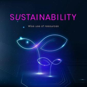 지속 가능성 환경 기술 배너 템플릿 벡터