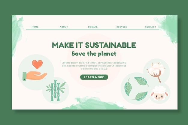 持続可能な衣料品のランディングページ