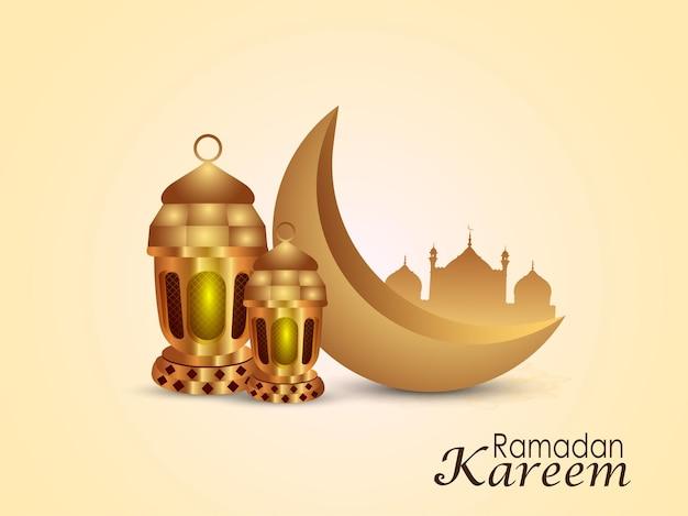 Sv_ramadan_01_03_2021_02