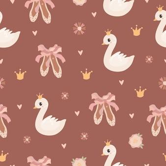 Лебеди и пуанты