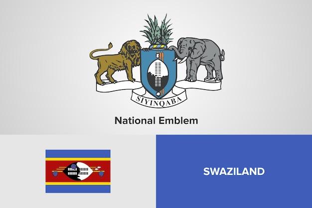 スワジランド国章旗テンプレート