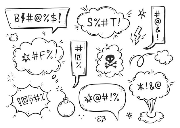 言葉の吹き出しセットを誓います。のろい、失礼、怒り、悪い、否定的な表現の言葉を誓う。手描き落書きスケッチスタイル。ベクトルイラスト。