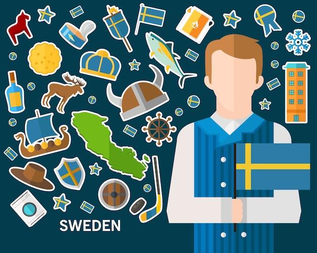 スウェーデンのコンセプト背景。フラットアイコン