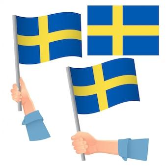 손에 스웨덴 깃발 세트