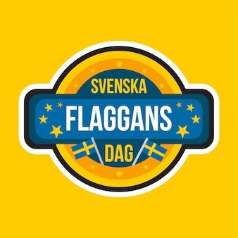 스웨덴 독립 기념일 스티커 또는 휴일 장식, 배너, 포스터 또는 판매 광고 디자인을 위한 레이블입니다. 애국자 스칸디나비아 국가 스탬프입니다. 평면 벡터 일러스트 레이 션