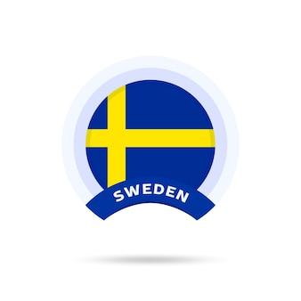 스웨덴 국기 원형 버튼 아이콘입니다. 간단한 깃발, 공식 색상 및 비율이 정확합니다. 평면 벡터 일러스트 레이 션.