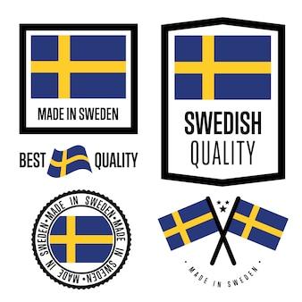 스웨덴 품질 라벨 세트