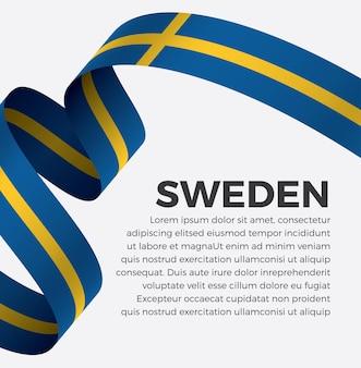 흰색 바탕에 스웨덴 리본 플래그 벡터 일러스트 레이 션 premium 벡터