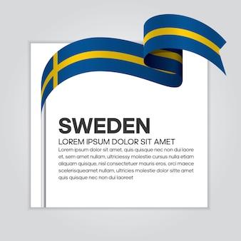 스웨덴 리본 플래그, 흰색 배경에 벡터 일러스트 레이 션