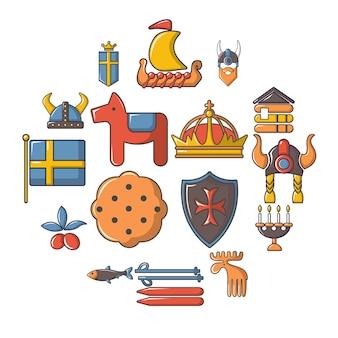 スウェーデン旅行のアイコンセット、漫画のスタイル