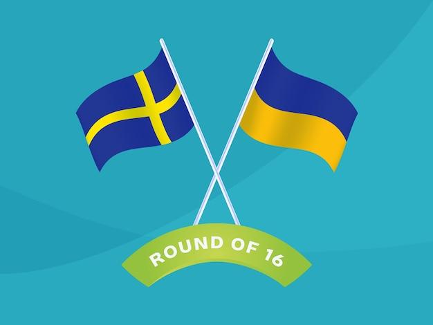 Sweden vs ukraine round of 16 match, european football championship 2020 vector illustration. football 2020 championship match versus teams intro sport background