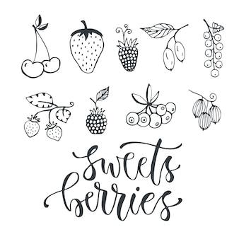 Сладкие ягоды рисованной иллюстрации. векторные изолированные ягодный набор на белом фоне