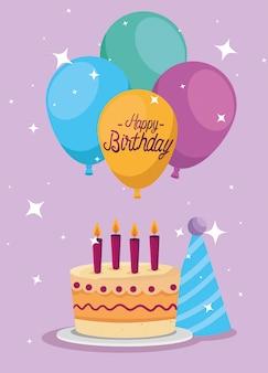 キャンドルと風船の装飾グリーティングカードと甘いケーキ