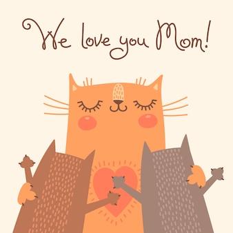 猫と母の日のための甘いカード。