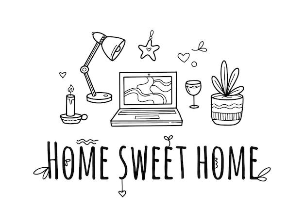 ノートパソコンを備えた甘く居心地の良い家と職場