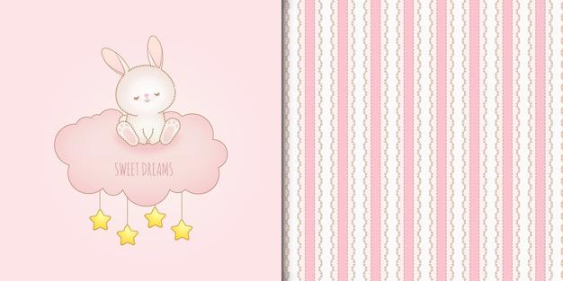 Кролик sweet dreams на облаке и бесшовный фон
