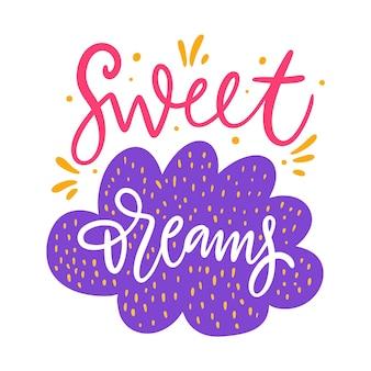 Сладкие сны. буквенная фраза.