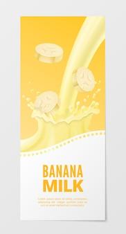 甘いフルーツミルク垂直リアルバナー。白い背景で隔離バナナスプラッシュミルクとのビジネス。