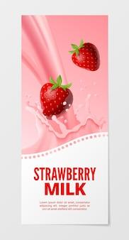 白い背景で隔離のイチゴのスプラッシュミルクと甘いフルーツミルク垂直現実的なバナー。
