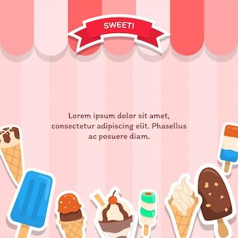 달콤한 아이스크림 배경 벡터 디자인