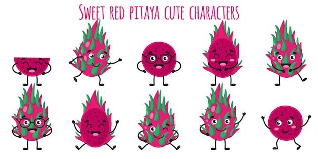 Сладкие красные плоды питайи милые веселые веселые персонажи с разными позами и эмоциями. натуральный витаминный антиоксидант для детоксикации пищевых продуктов. векторный мультфильм изолированных иллюстрация. концепция детей.