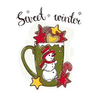 甘い冬の飲み物