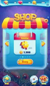 달콤한 세계 모바일 gui 상점 화면 비디오 웹 게임