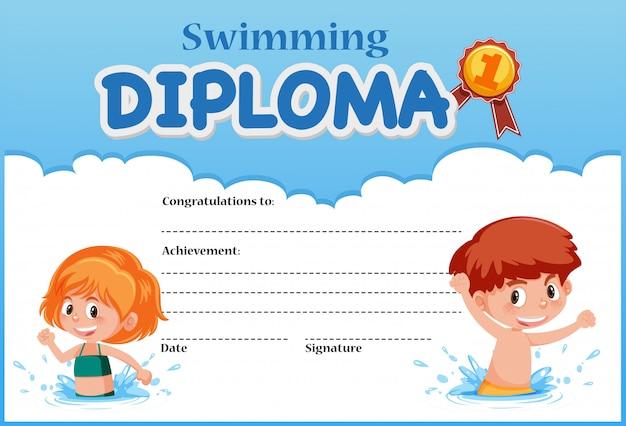수영 졸업장 인증서 템플릿