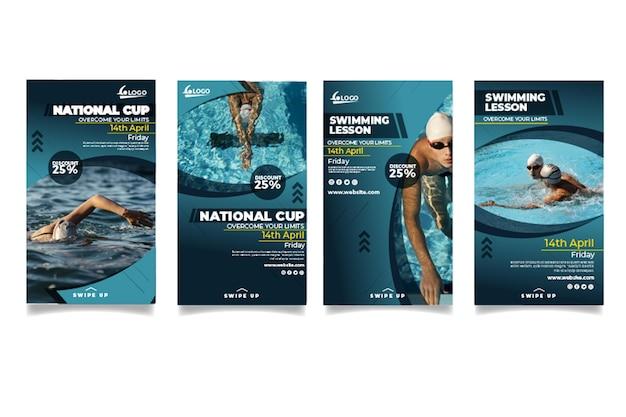 水泳インスタグラムストーリー
