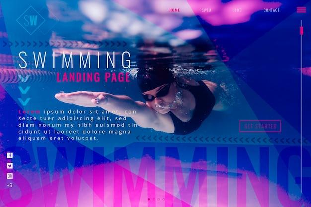 水泳のランディングページ