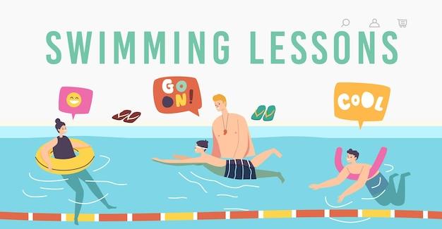 수영 강습 방문 페이지 템플릿. 수영장에서 어린이 캐릭터를 가르치는 코치. 훈련 도구를 가진 소녀와 소년, 수영 배우기, 스포츠 수업, 어린이 수영 선수. 만화 사람들 벡터 일러스트 레이 션