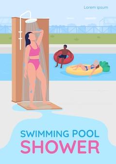 Плавательный бассейн душ плакат плоский вектор шаблон