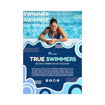 Шаблон плаката по плаванию