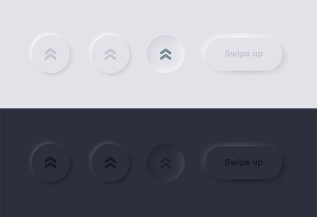 흰색 뉴모피즘 버튼의 아이콘 버튼을 위로 스와이프하거나 뉴모픽 ui ux 앱이 있는 위쪽 화살표 기호