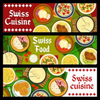 스위스 음식 레스토랑 식사 배너입니다. 감자와 절인 오이, 슈니첼, 샤드 라비올리, 사프란 리조또, 미네스트론 수프와 퐁듀, 감자 프리터 로스티, 소시지 벡터를 곁들인 라클렛